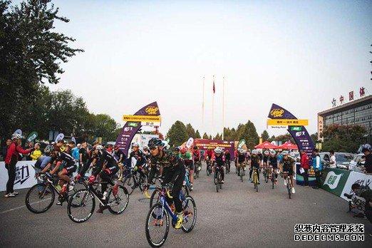 2019京杭大运河自行车超级挑战赛起航