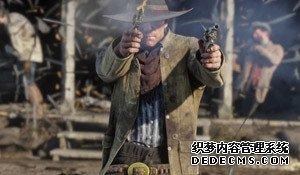 传《荒野大镖客2》PC版7月9日发售 Epic商店永久独占