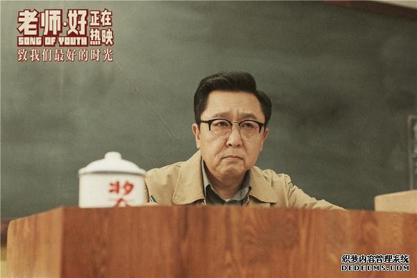 电影《老师・好》票房突破2亿大关 于谦演活高中教师引共鸣