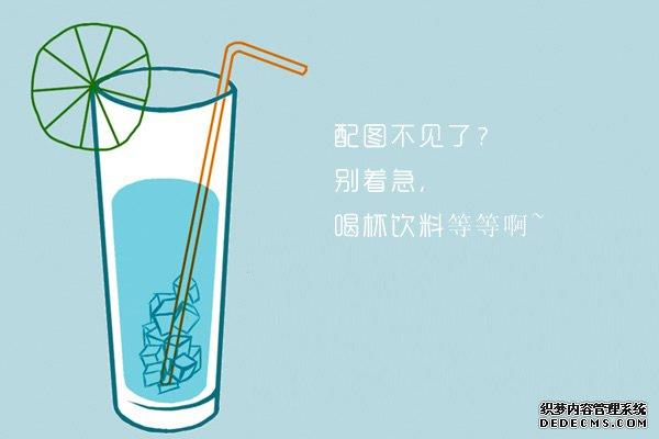 秀丽江山之长歌行热播 云台二十八将详细名单介绍