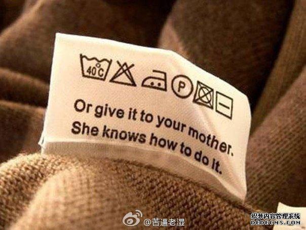 [FUN来了]奢侈品衣无限元宝网页游戏私服物洗涤说明:别洗 穿穿就扔吧