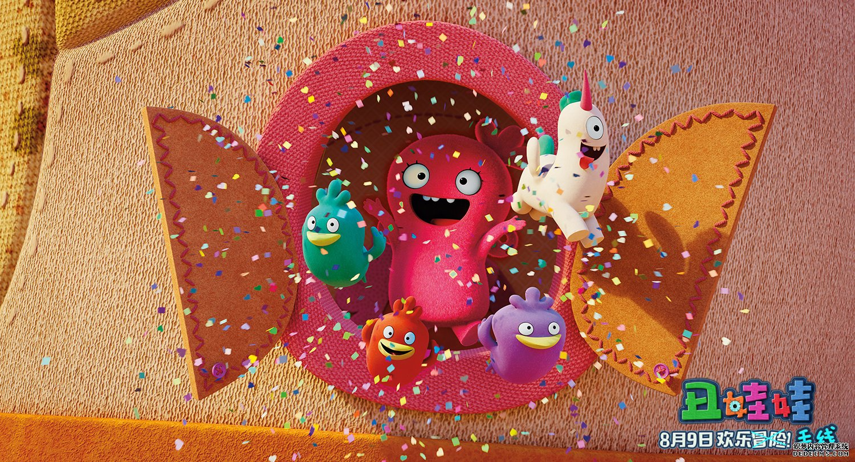 """《丑娃娃》定档8月9网页游戏私服推荐日 """"丑萌网红""""首登中国银幕"""
