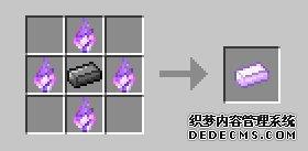 我的世界拔刀剑MOD下载大全(1.6.2~1.7.10)