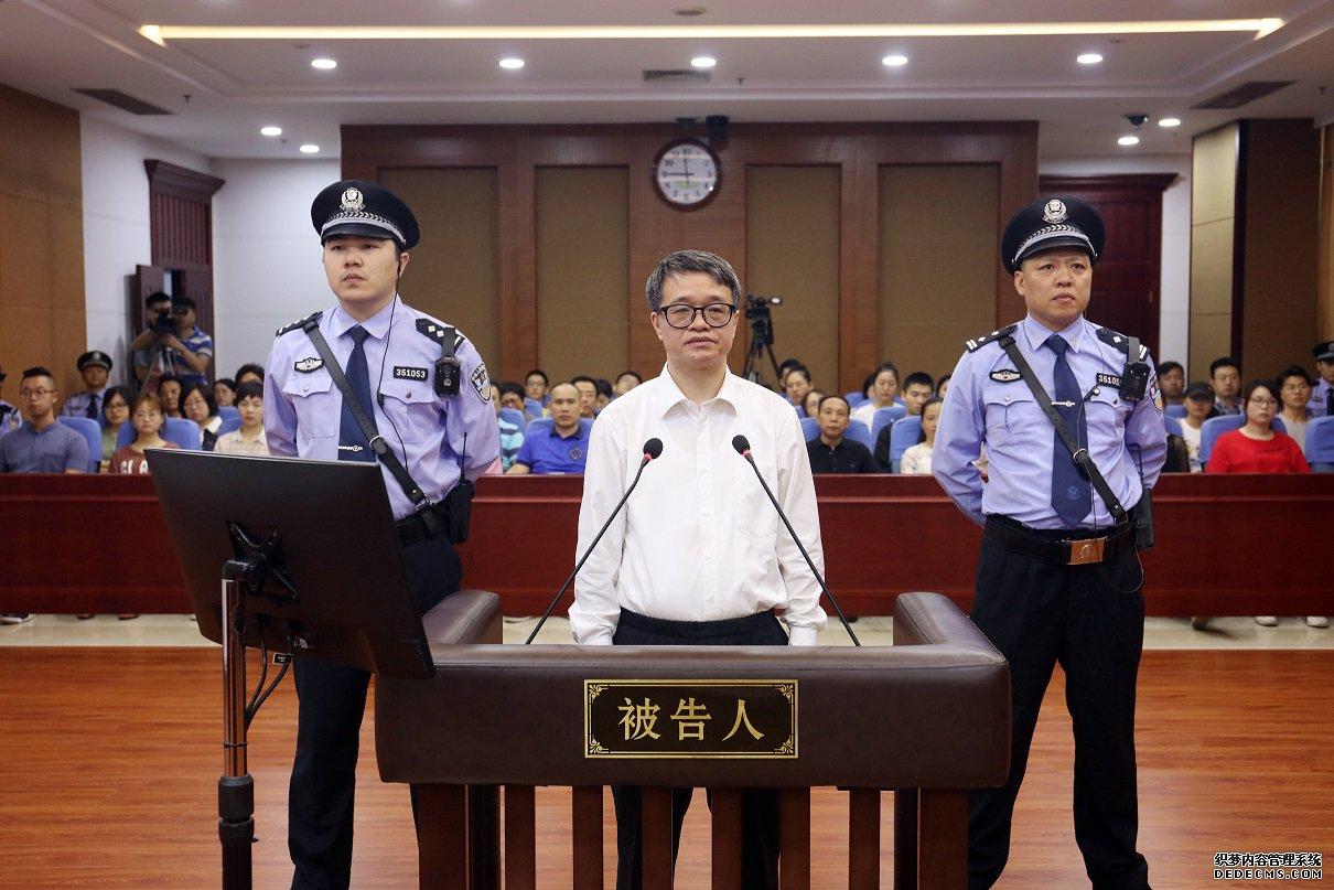 受贿1.4亿 广东省委原常委曾志权被判无期徒刑