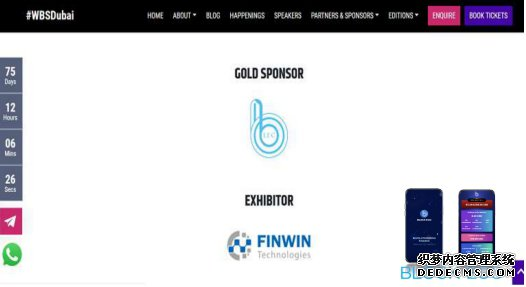 Block Eco作为黄金赞BT页游sf助出席2019WBS迪拜区块链全球峰会