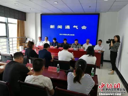新闻通气会现场。 广元市委宣传部 摄