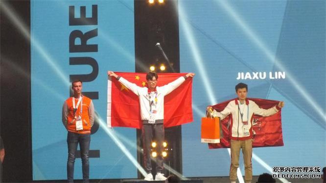 俄罗斯喀山网页游戏私服,挑战未来技能 ――2019喀山未来技能大赛喜获佳绩