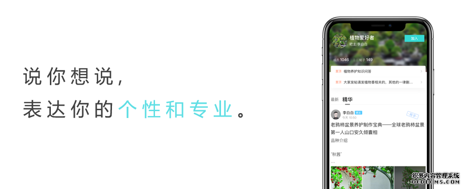 """易信上线全新7.0版 BT页游提出""""全域社交+大平台""""概念"""