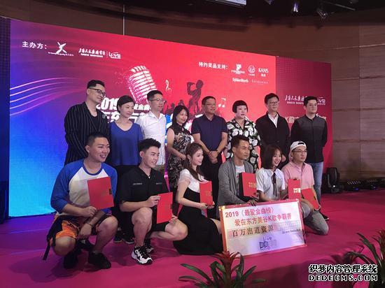 《最爱金曲榜》K歌之王争霸赛决赛 上海选手蔡震获冠军