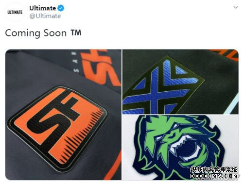 Ultimate发布《守望先锋联赛》队新队伍服饰