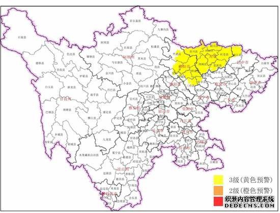 四川发布地质灾害黄变态网页游戏排行榜色预警 涉及绵阳、广元、巴中