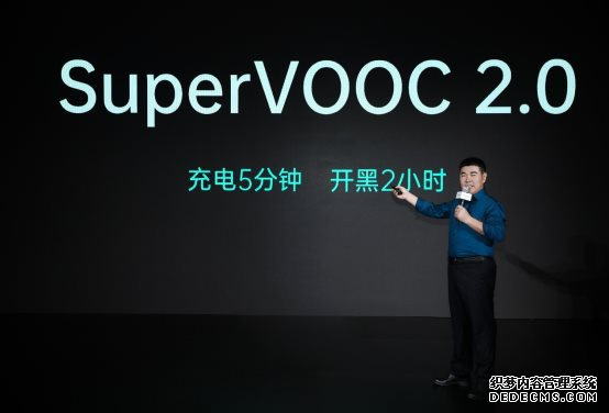 OPPO发布65W SuperVOOC:30分钟可充满4000mAh电池容量手机