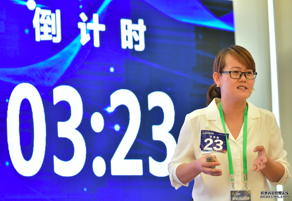 """2019年广东""""众创杯""""创业创新大赛之博士博士后创新赛完美收官,24个博士创新项目江门网页游戏私服"""