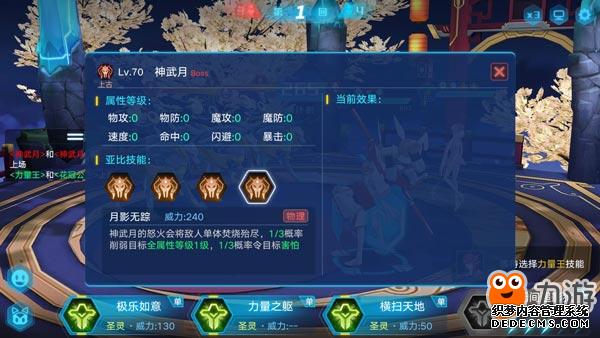 网页游戏私服推荐手游神武月攻略 神武月突破怎么打
