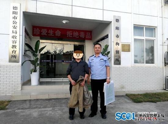屡醉不改 德阳罗江酒司机被行拘20天
