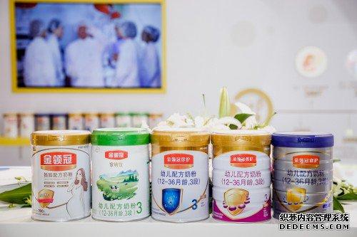 伊利金领冠亮相全国围产网页游戏私服发布网年会 研究成果助力中国宝宝健康成长