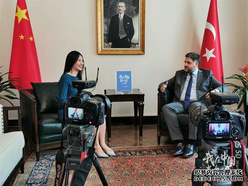 土耳其驻华大使阿布杜卡迪尔・埃明・约南接受人民日报海外网专访。(摄/海外网 付勇超)